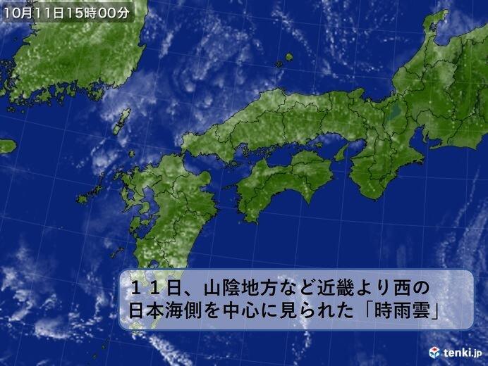 関西 10月は時雨の季節の始まり
