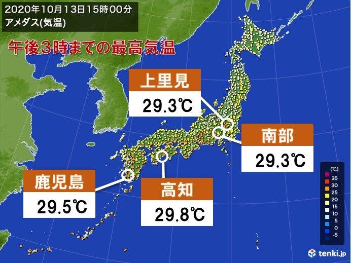 高知市で29.8℃と真夏日に迫る暑さ 東日本や西日本で季節外れの陽気に