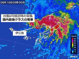 沖縄・伊江島の突風 国内最強クラスの竜巻