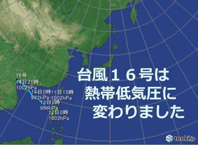 台風16号 ベトナムで熱帯低気圧に