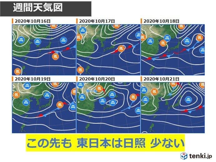 東日本で日照少ない この先も日差しに恵まれず