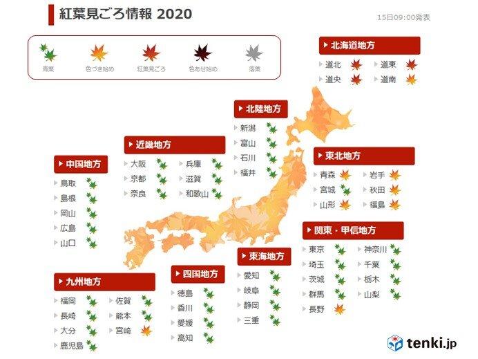 週間 ひと雨ごとに冷えてくる あす北日本は冬日地点が急増_画像