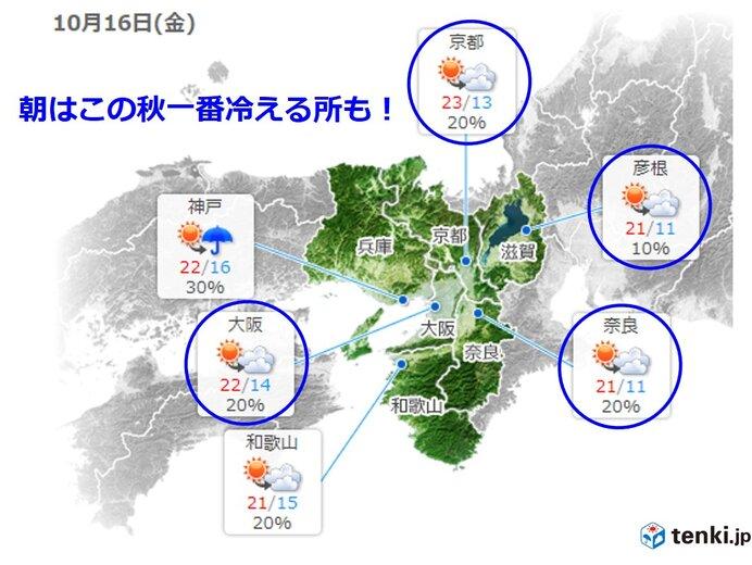 あす16日(金)の天気と気温
