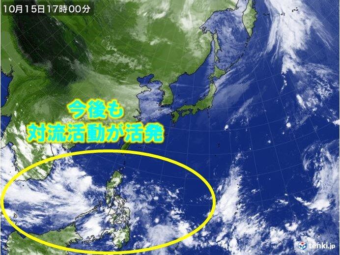 フィリピン付近で対流活動が活発 台風発生の可能性も