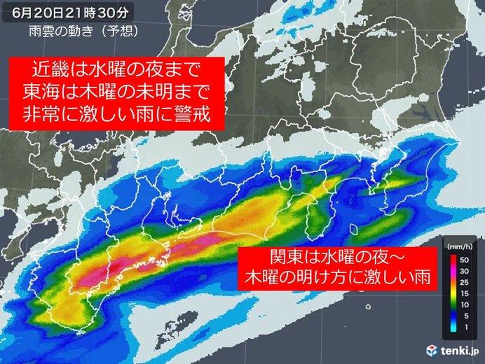 激しい雨が長引く 関東は木曜明け方まで