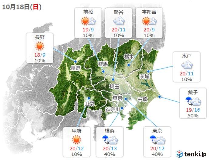 18日の関東地方 内陸部から晴れのエリアが広がる 寒さ解消