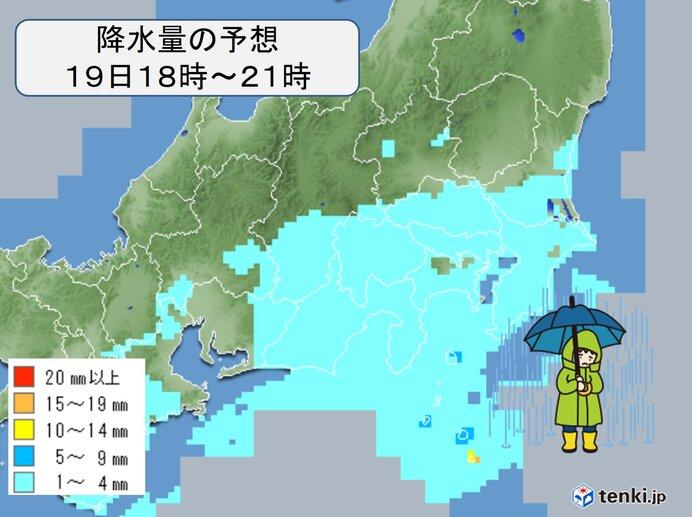 関東 月曜は曇雨天でヒンヤリ 帰宅時間帯は南部で本降りに 秋晴れはいつ