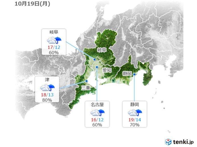 東海地方 19日は昼ごろ中心に雨