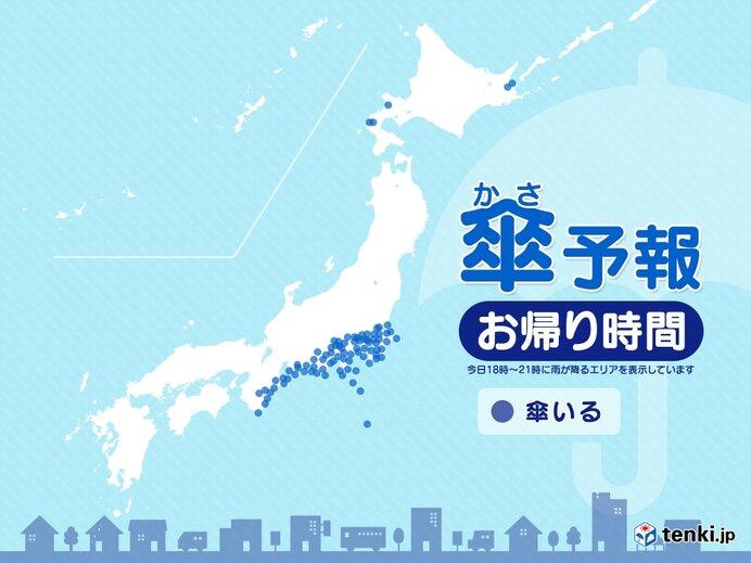 19日 お帰り時間の傘予報 東海や関東は雨