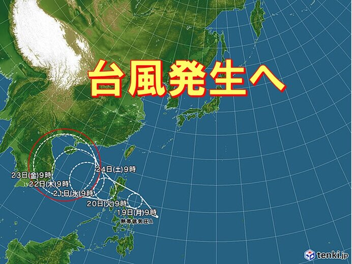 「台風17号」発生の見込み フィリピン方面へ 日本への影響はなし