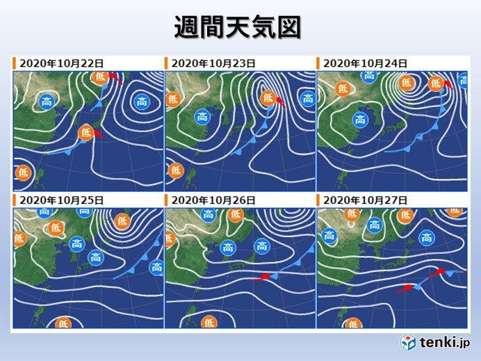 22日(木)から23日(金)は広く雨に