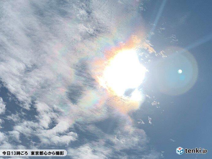 東京都心 晴れて彩雲が出現 薄い雲に太陽が隠れたら観察のチャンス