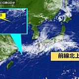 沖縄が梅雨明け 夏本番!