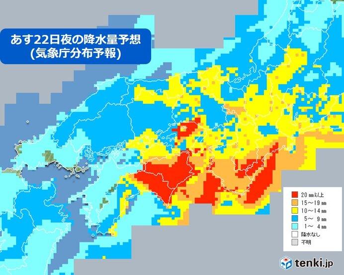 あす22日木曜日の天気 午後は広く雨