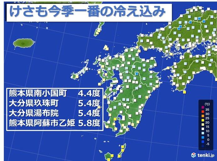 九州 今季初の4度台 今夜遅く~あすは非常に激しい雨のおそれ(日直予報 ...