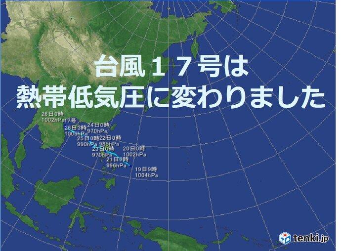 台風17号 熱帯低気圧に変わりました
