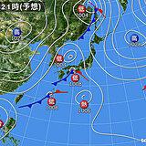 22日 四国・近畿で大雨の所も 夜は東海・関東でも広く雨