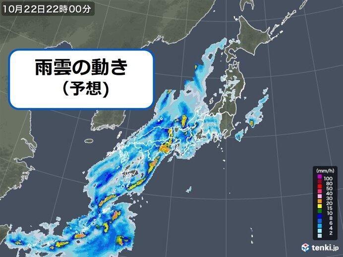 発達した雨雲は東へ