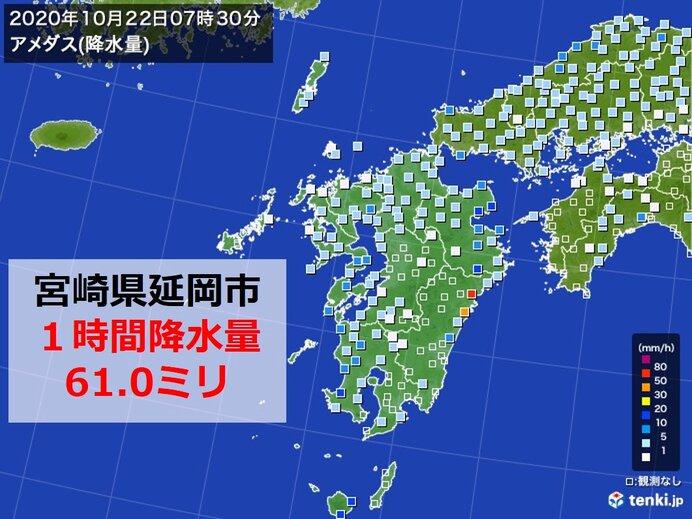 九州で大雨 午後は四国や近畿も 低い土地の浸水などに警戒・注意