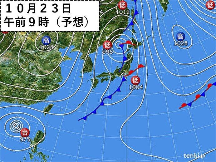関西 22日夜から雨脚が強まる