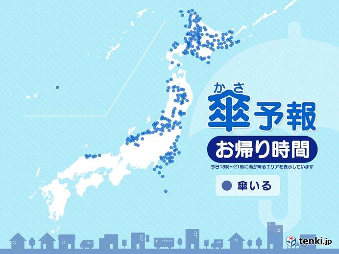 23日 お帰り時間の傘予報 北海道は横殴りの雨 関東など雨が続く所も