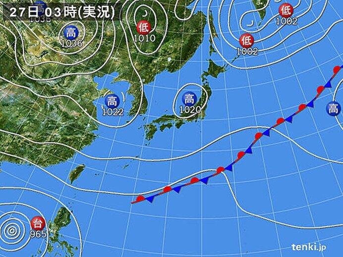 日本付近は高気圧の通り道 関東や東北は気圧の谷がいたずら