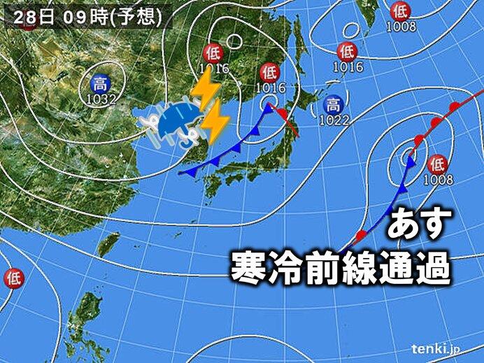 東北 あす午後は日本海側で急な強い雨や落雷に注意