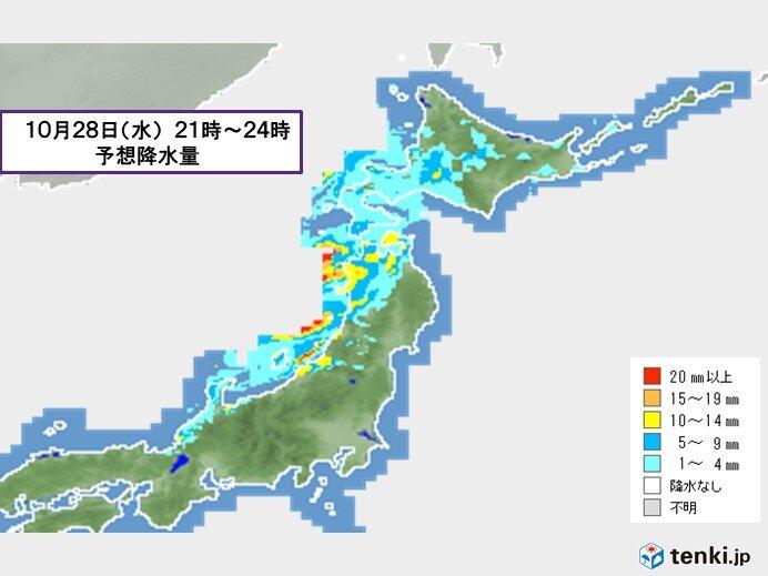 28日 午後ほど雲多く 日本海側は夜から雨 南海上で新たな台風発生へ