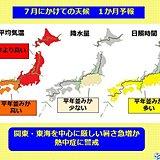 7月は関東などで酷暑急増か 1か月予報