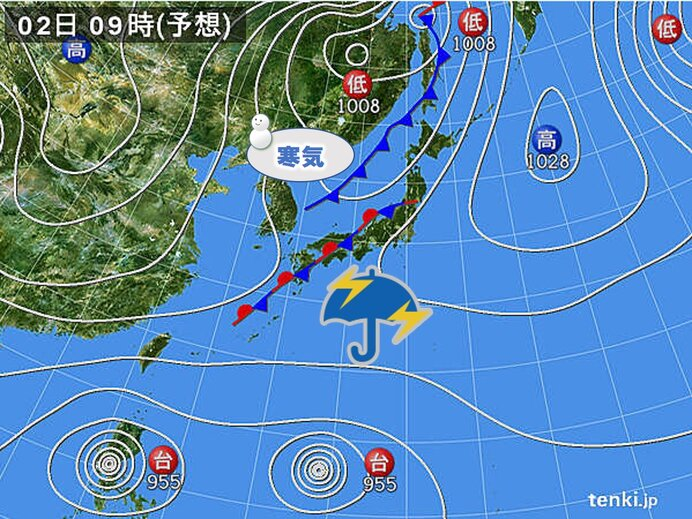 2日(月) 季節を進める雨 局地的にまとまった雨となる所も