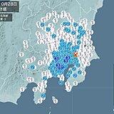 東京都、神奈川県で震度3の地震 津波の心配なし