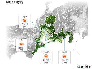 東海地方 29日は広く晴天