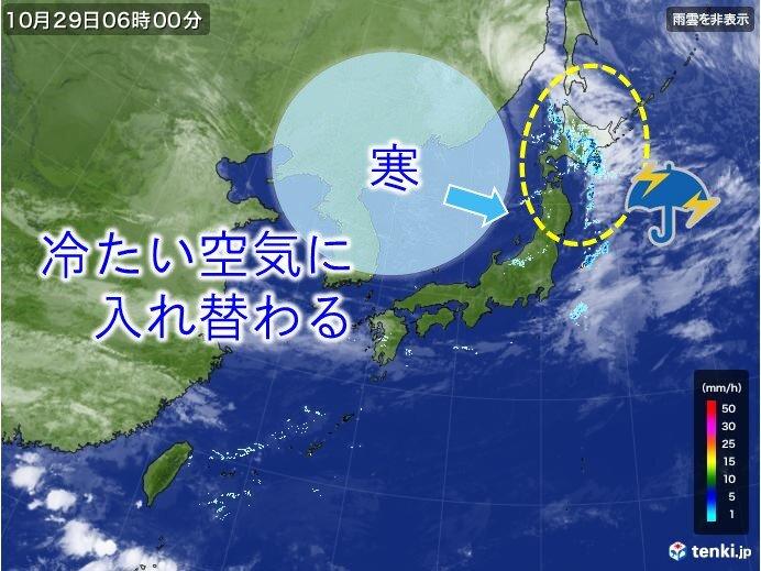 29日 西・東日本は晴れて快適 北日本は寒気流入で夜は雪の所も