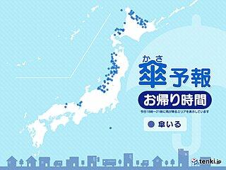 30日 お帰り時間の傘予報 日本海側を中心に雨や雷雨も