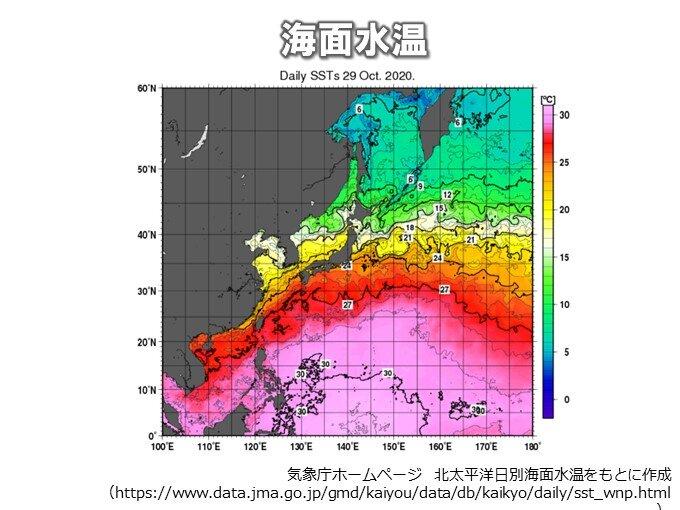2つの台風 19号は猛烈な強さに 20号は沖縄に近づく可能性も_画像