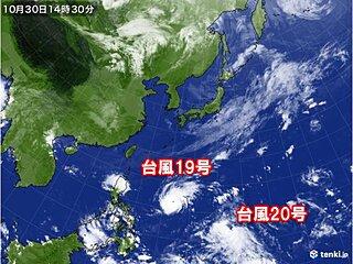 2つの台風 19号は猛烈な強さに 20号は沖縄に近づく可能性も