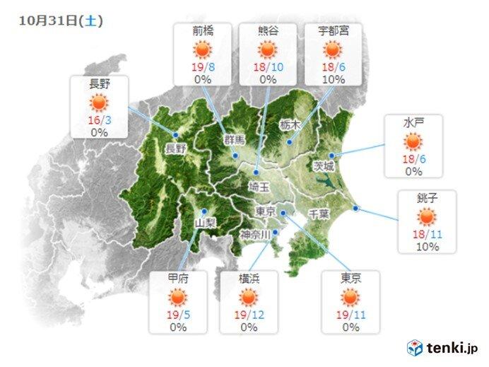 関東カラッと晴れる 空気の乾燥に注意
