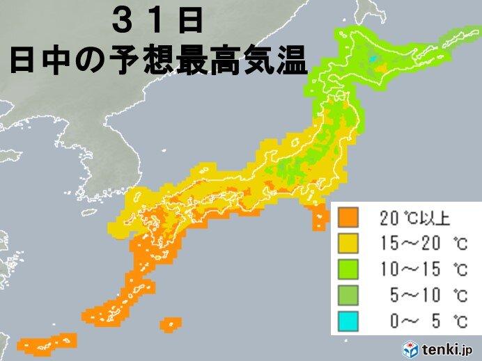 日中は日差したっぷり 関東など20℃くらいに