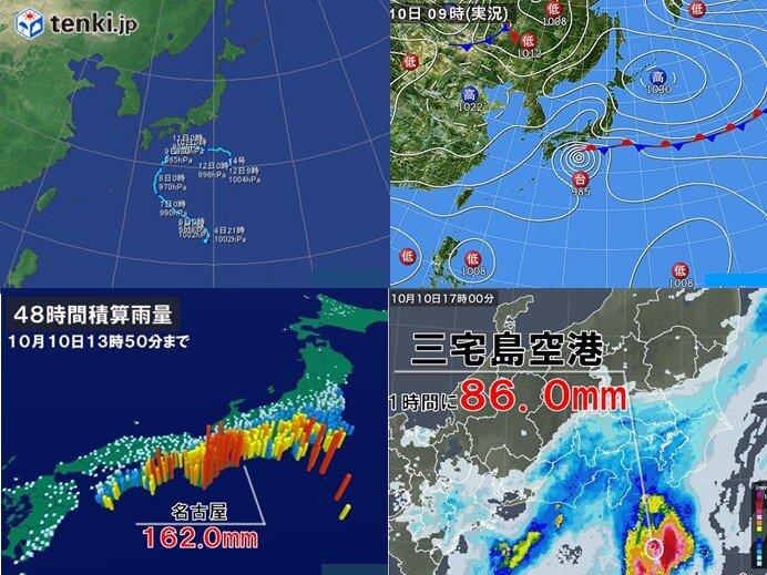 台風14号 動きが遅く 伊豆諸島に接近した後は進路を南へ!?