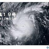 台風19号の眼がはっきり 台風20号も今後発達する見込み