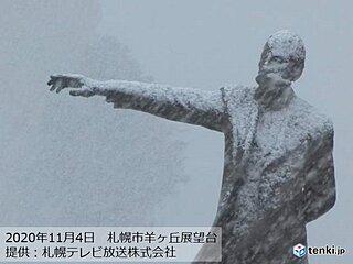 北海道 札幌などで初雪 来週はさらに強い寒気が