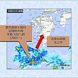 十島村記録的大雨 活発な雨雲 北上中