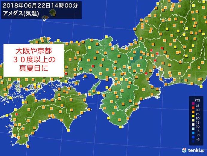 大阪で30度超 今年一番の暑さ