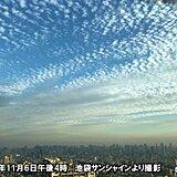 晩秋の 都心の空に 「いわし」雲
