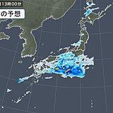 7日(土)立冬だけど暖気 広く雨 8日(日)は寒気ジワリ