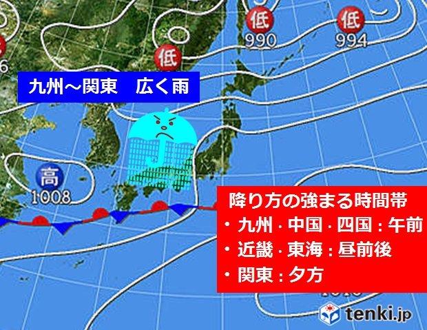 活発な雨雲 九州から関東まで 激しい雨も