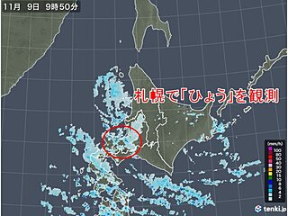 札幌で「ひょう」 あすにかけて落雷や突風、ひょうに注意