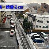 北海道 今季初の真冬日?! 札幌は積雪