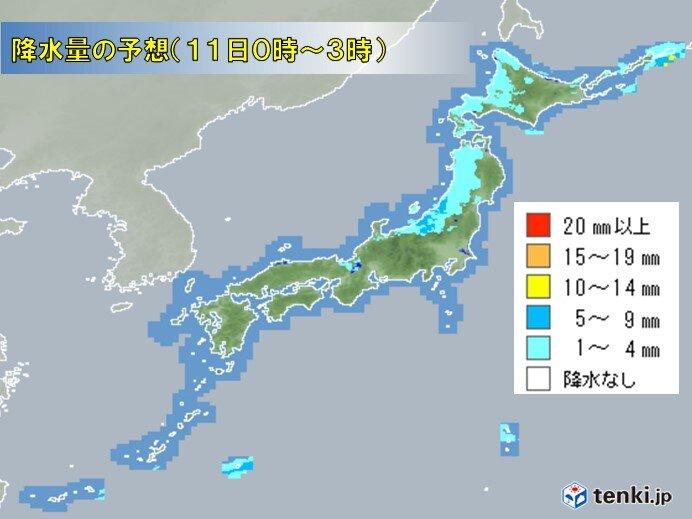 11日朝にかけて雪雲や雨雲の流れ込み続く