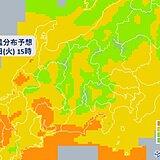 関東 あすも日差しが暖かい 暖かさはいつまで?